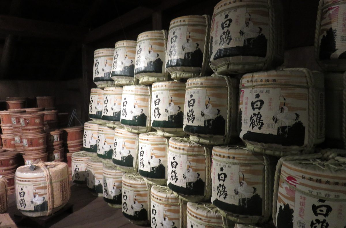 All About Japanese Sake: the National Drink of Japan