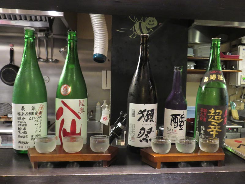 Different types of sake